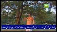 Mehboob Tu Bemisal - Farhan Ali Qadri Naat